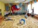 День Защитника Отечества_1